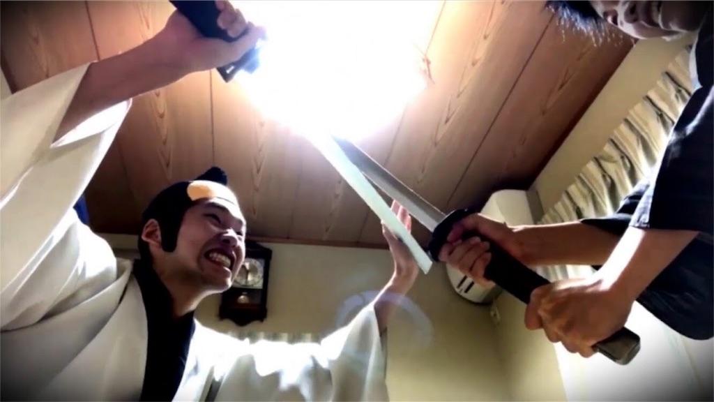 f:id:minepro-samuraimovie:20170912102649j:image