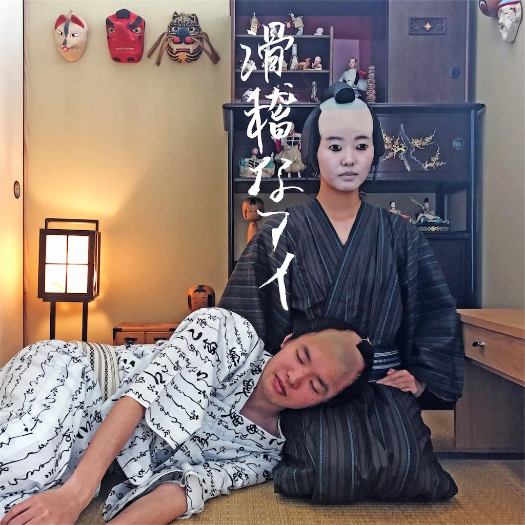 f:id:minepro-samuraimovie:20170912103048j:image