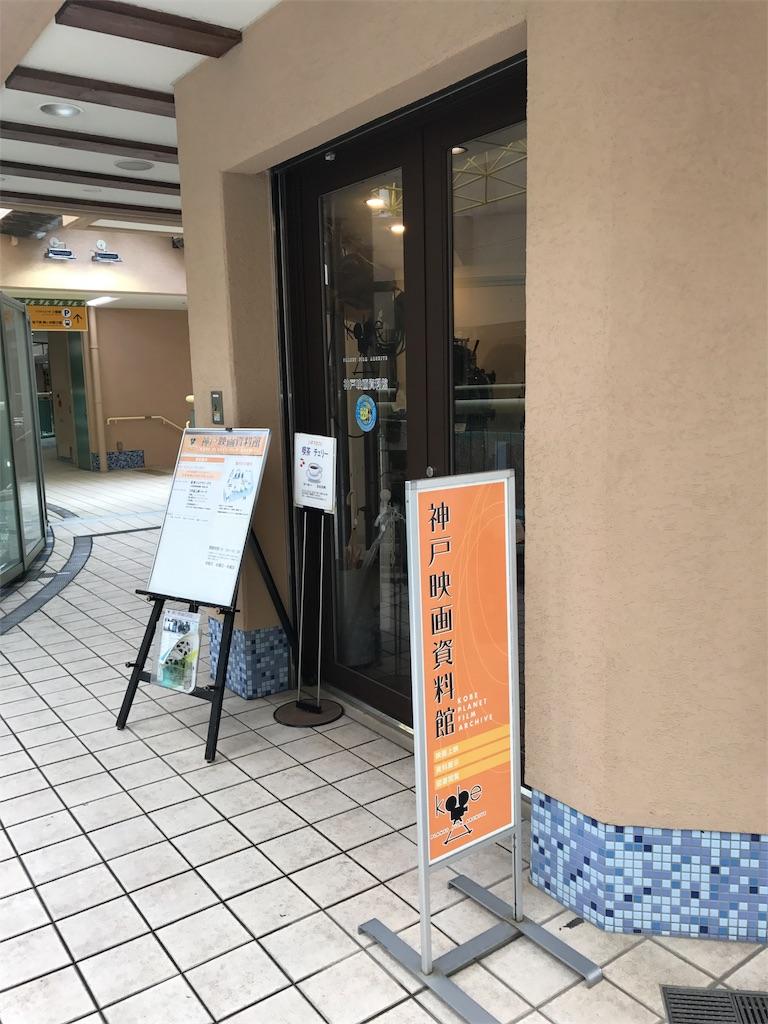f:id:minepro-samuraimovie:20170913083501j:image
