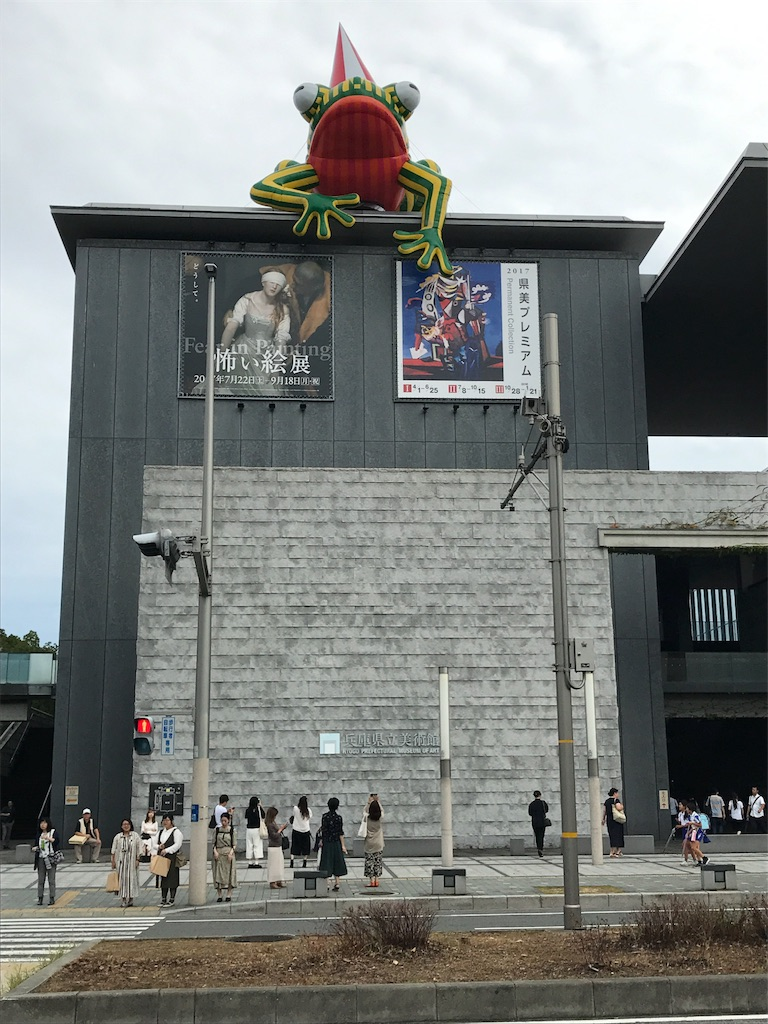 f:id:minepro-samuraimovie:20170913091630j:image