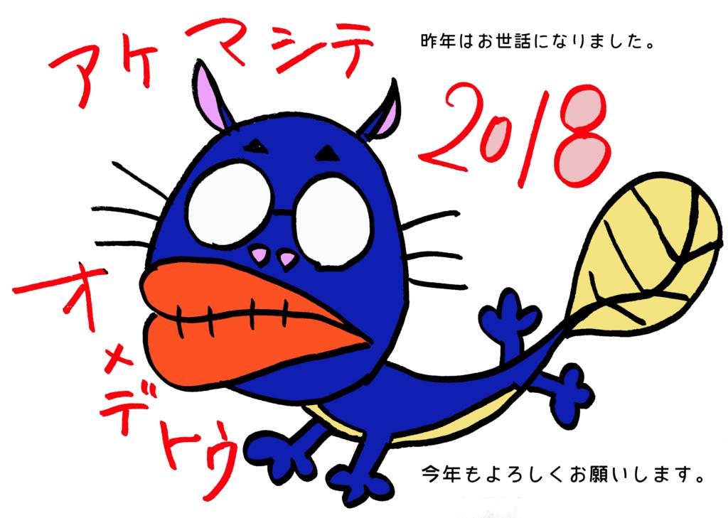 f:id:minepro-samuraimovie:20180104001319j:plain