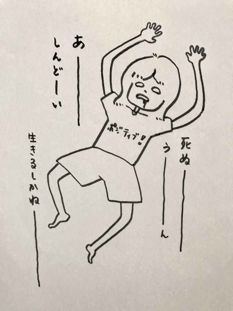 f:id:minepro-samuraimovie:20180704000419j:plain