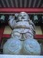 どどーんと。甲子大黒天本山@小野川温泉