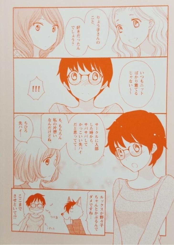 f:id:mineshizuku:20190111023826j:plain