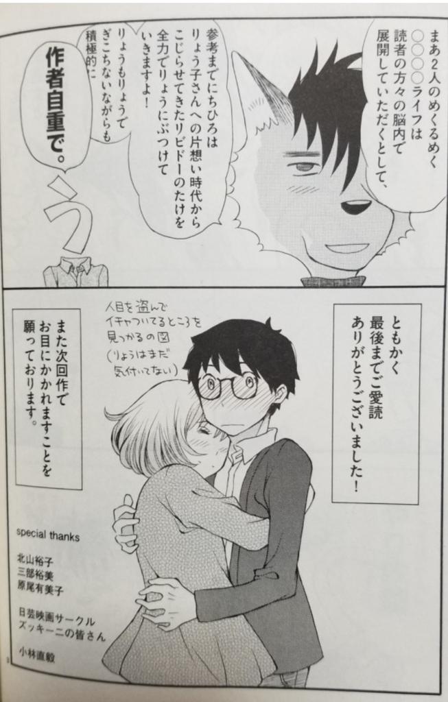 f:id:mineshizuku:20190111024040j:plain