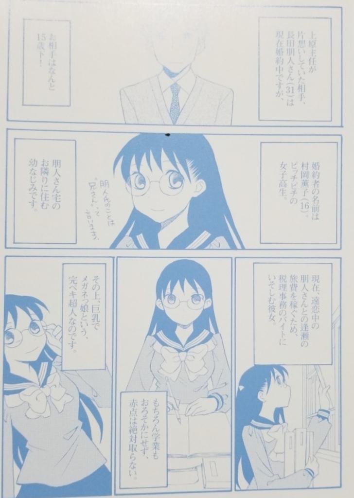 f:id:mineshizuku:20190113010548j:plain