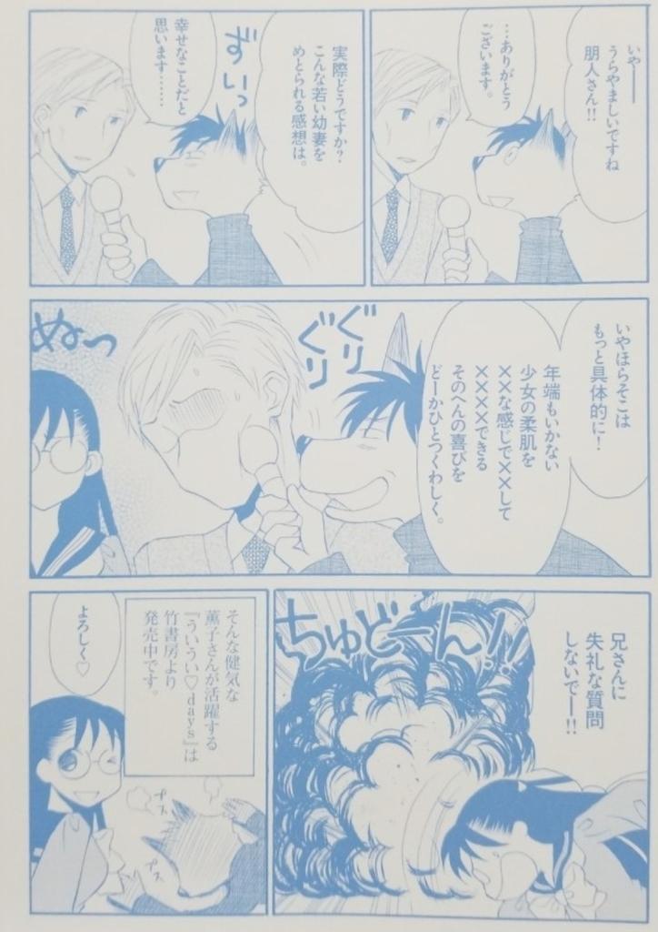 f:id:mineshizuku:20190113010601j:plain