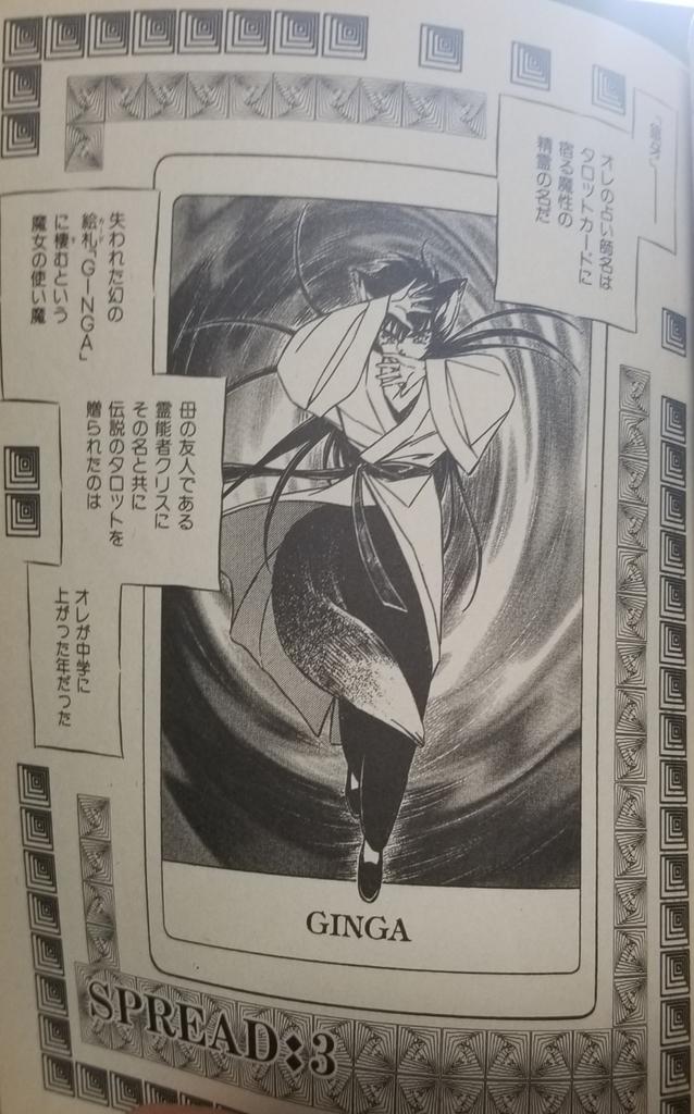 f:id:mineshizuku:20190113023711j:plain