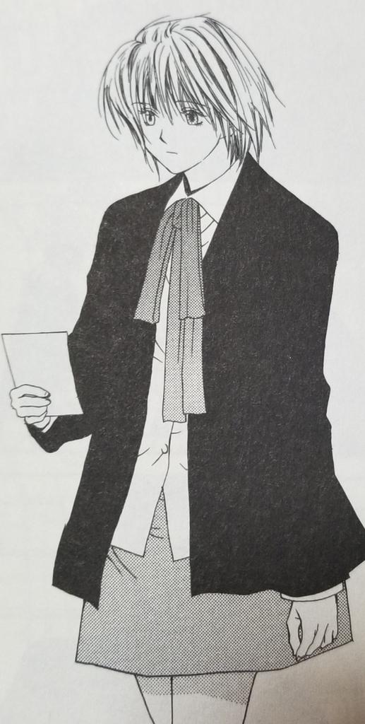 f:id:mineshizuku:20190113043049j:plain