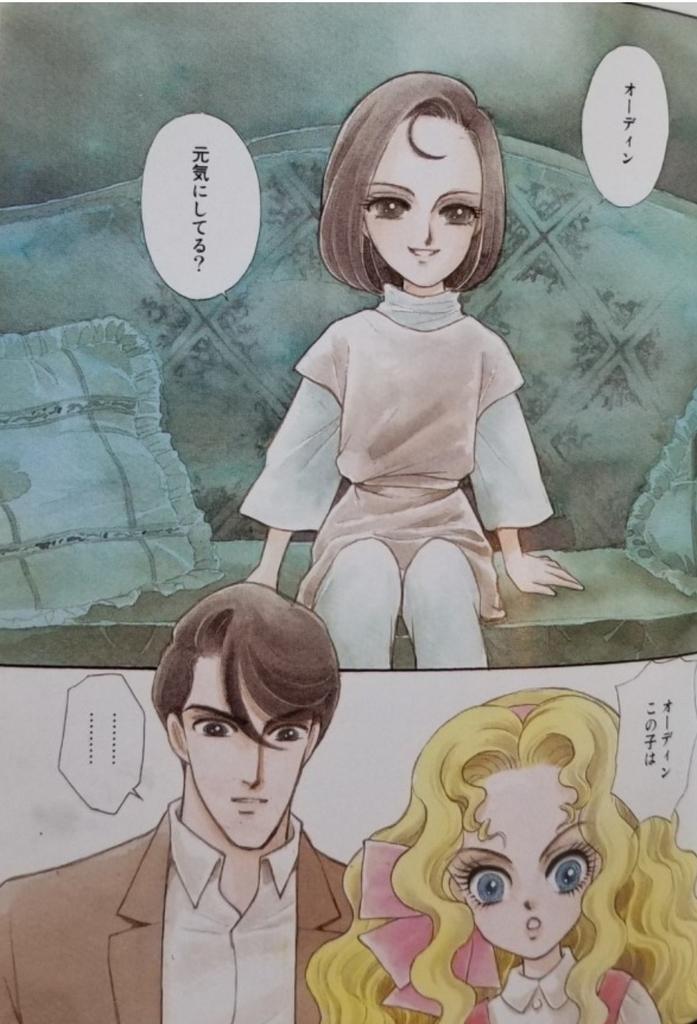f:id:mineshizuku:20190113131057j:plain