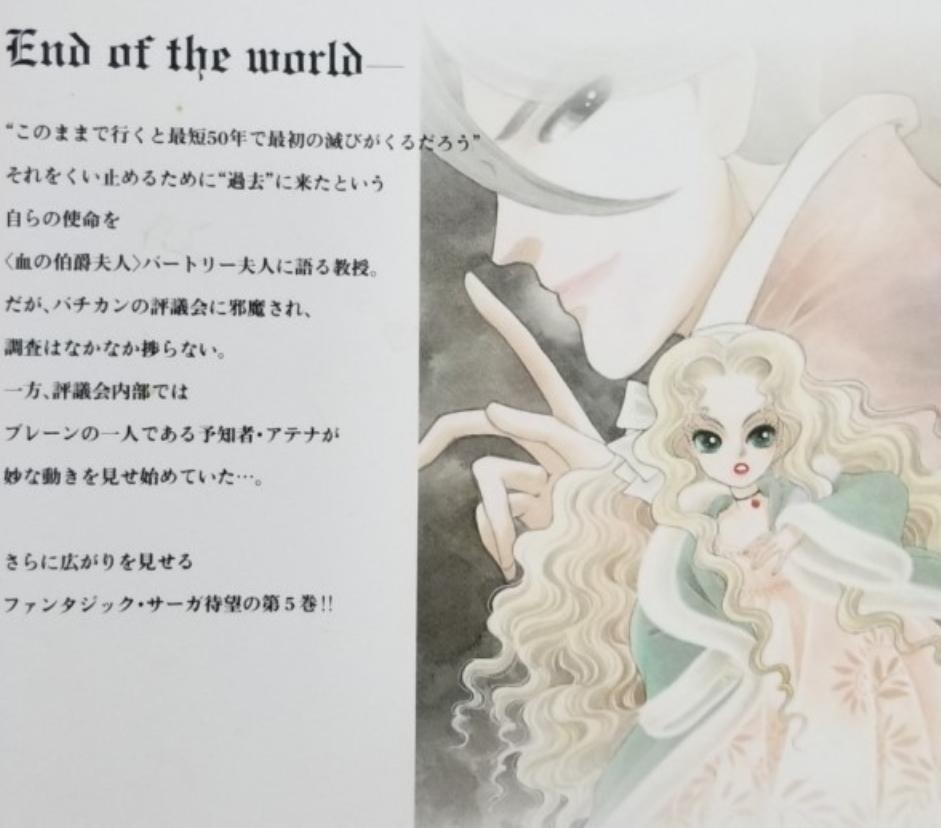 f:id:mineshizuku:20190113204458j:plain