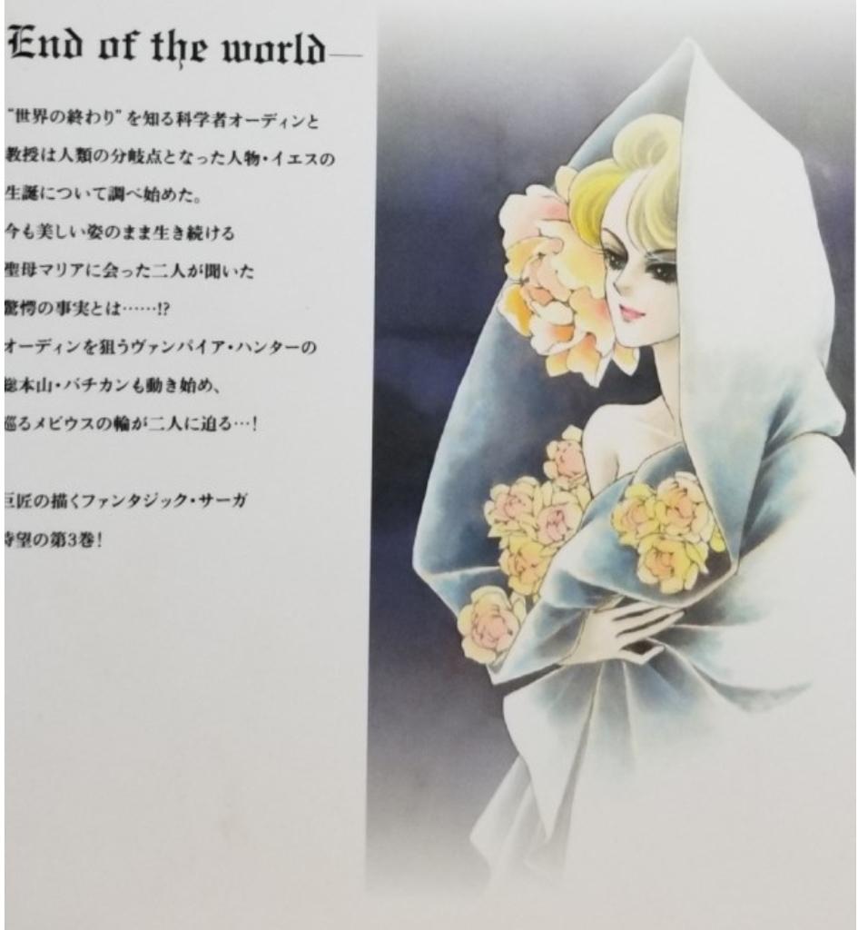 f:id:mineshizuku:20190113204701j:plain