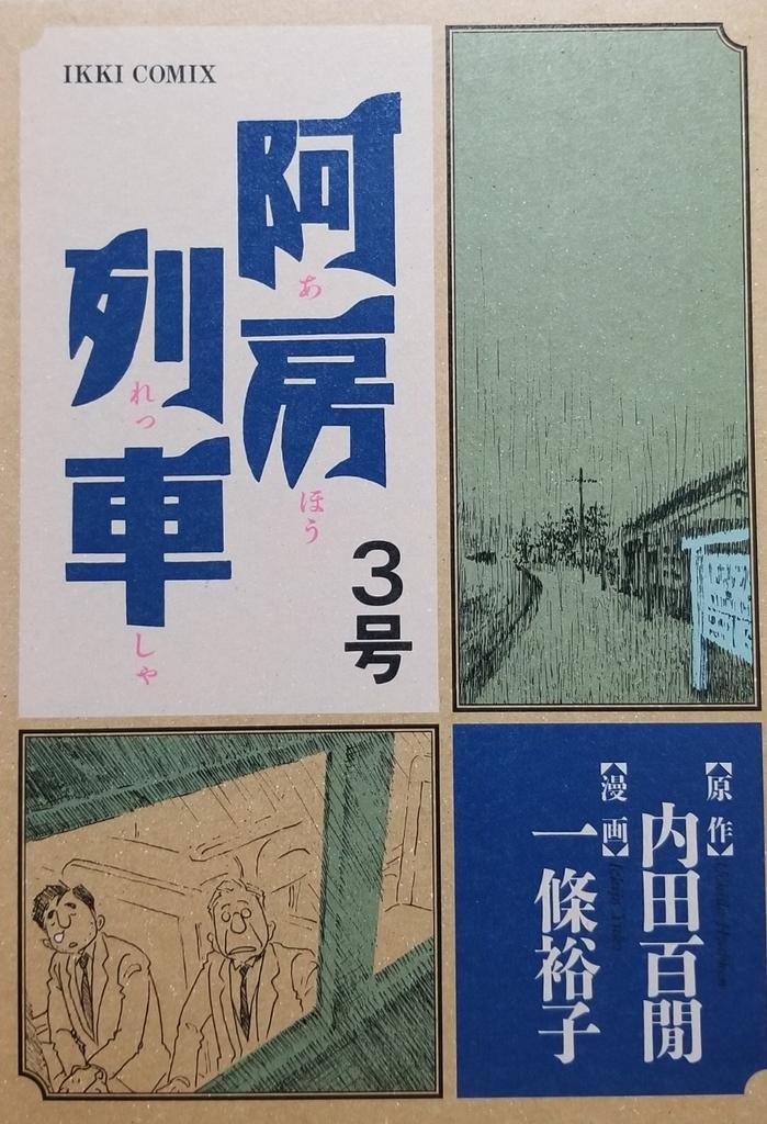 f:id:mineshizuku:20190114183014j:plain