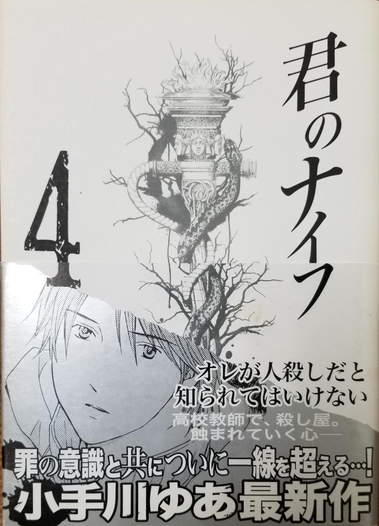 f:id:mineshizuku:20190118231252j:plain