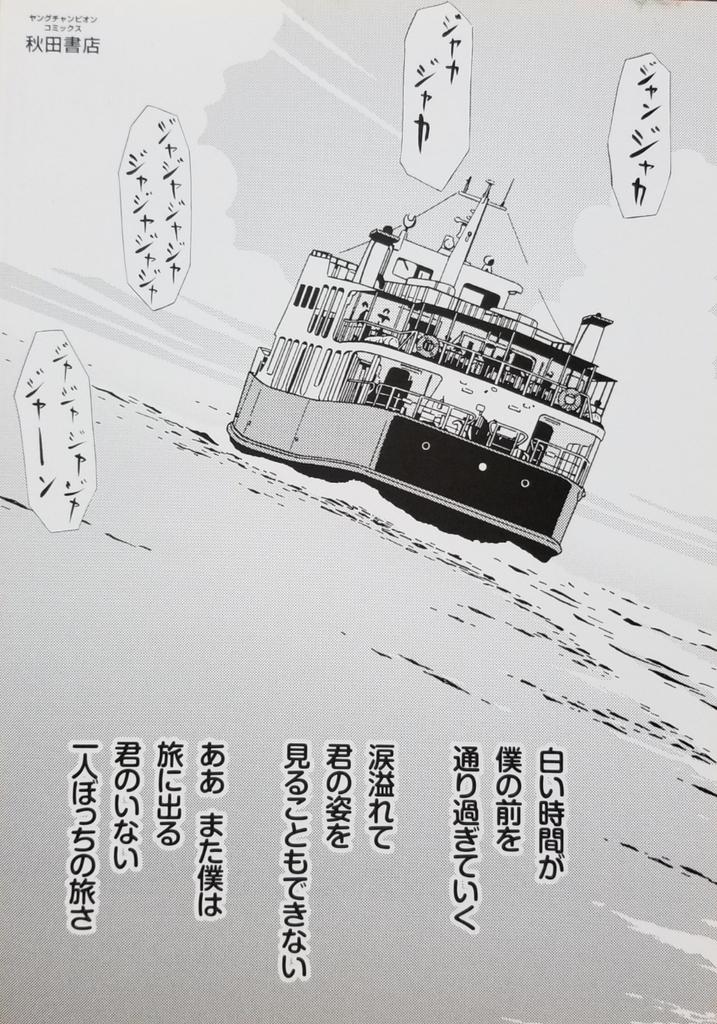 f:id:mineshizuku:20190121111506j:plain