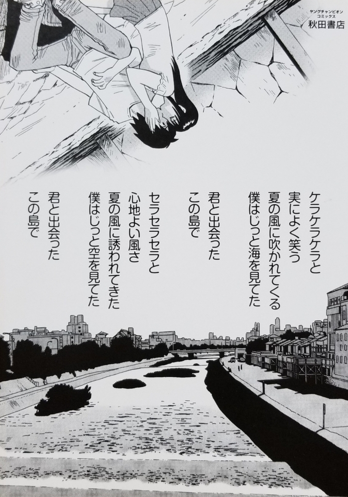 f:id:mineshizuku:20190121131608j:plain