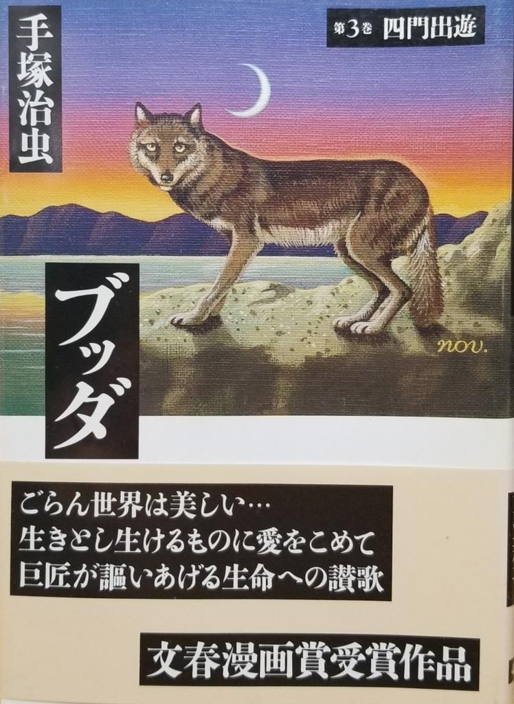 f:id:mineshizuku:20190121164856j:plain