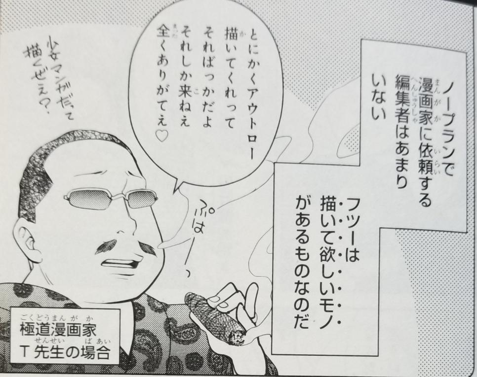 f:id:mineshizuku:20190121204319j:plain