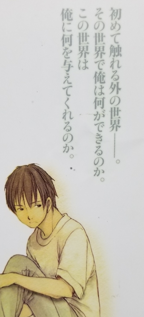 f:id:mineshizuku:20190124094511j:plain