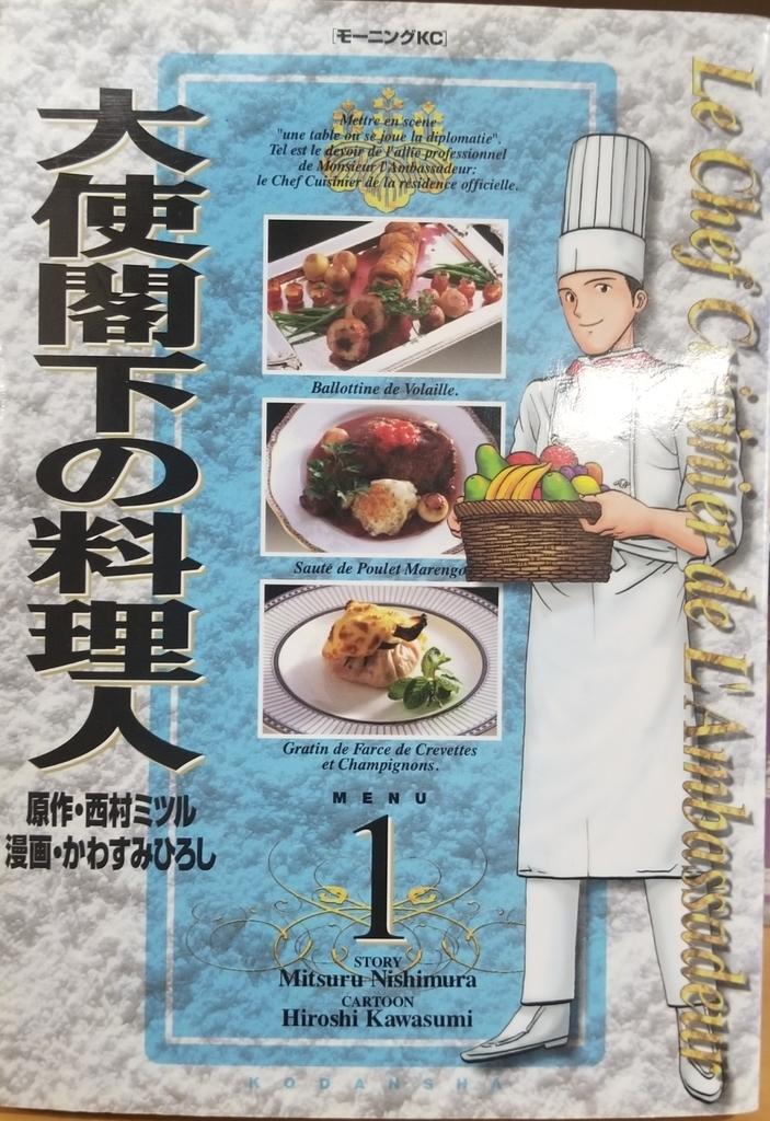 f:id:mineshizuku:20190128101533j:plain