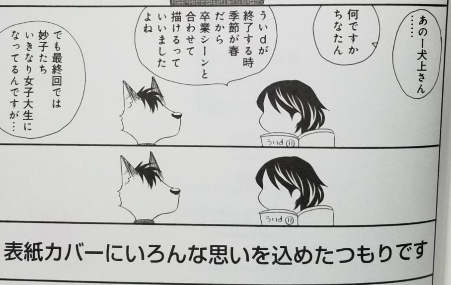 f:id:mineshizuku:20190201114049j:plain