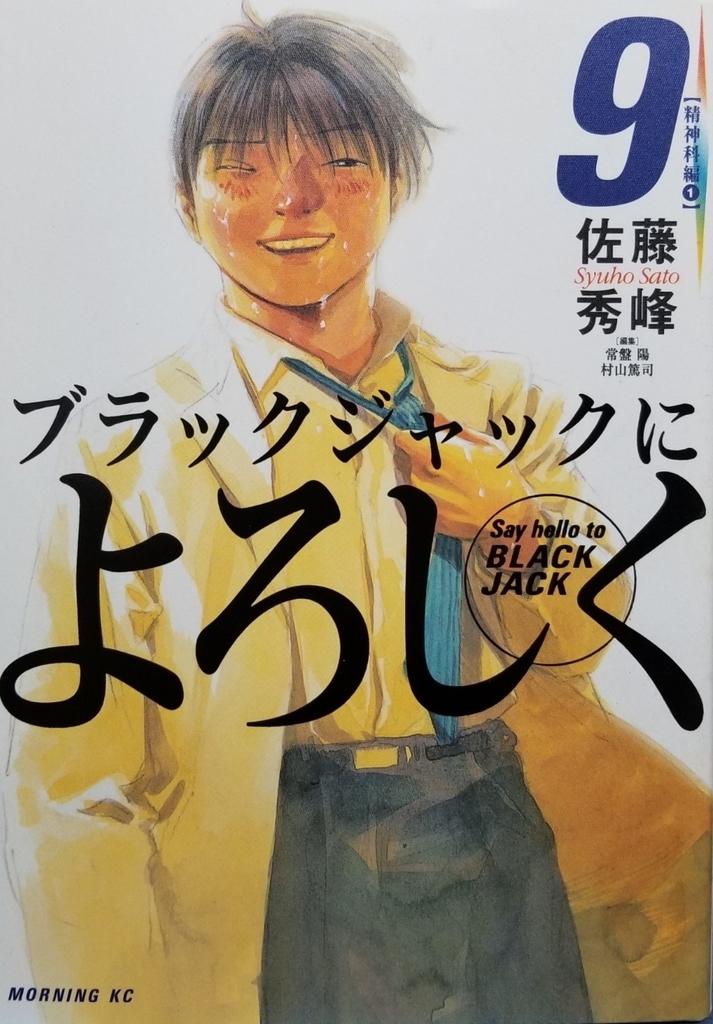 f:id:mineshizuku:20190201202002j:plain