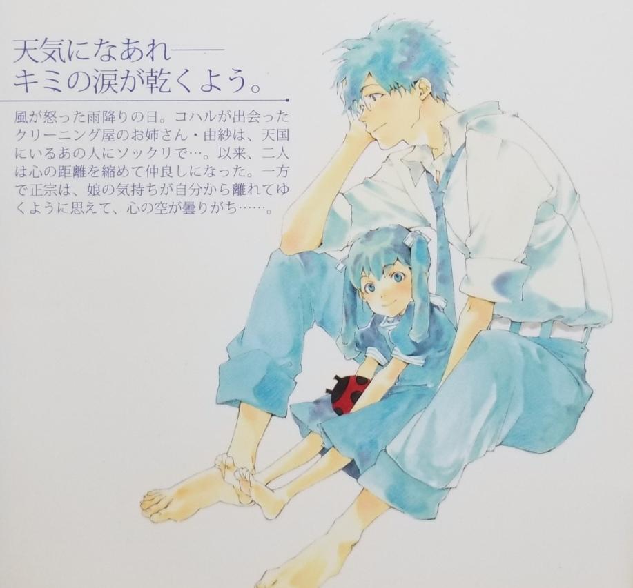 f:id:mineshizuku:20190202002501j:plain