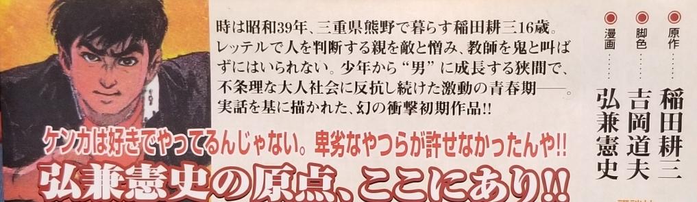 f:id:mineshizuku:20190202111242j:plain