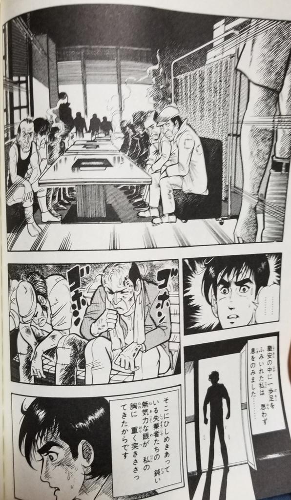 f:id:mineshizuku:20190202111940j:plain