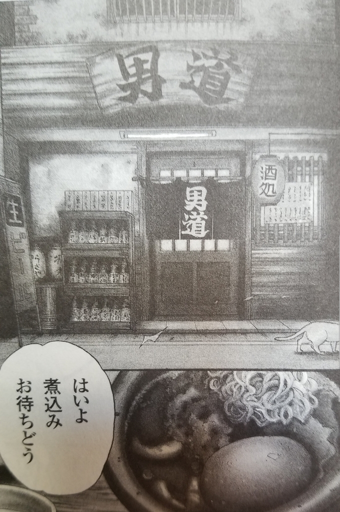 f:id:mineshizuku:20190203190815j:plain