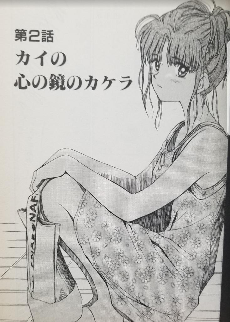 f:id:mineshizuku:20190210114426j:plain