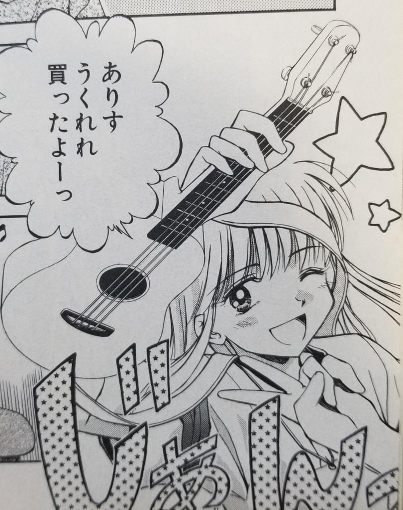 f:id:mineshizuku:20190211024949j:plain
