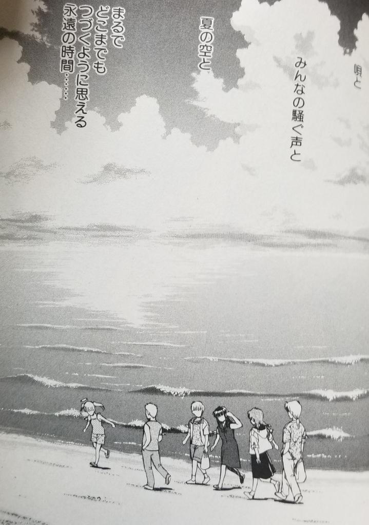 f:id:mineshizuku:20190211062947j:plain