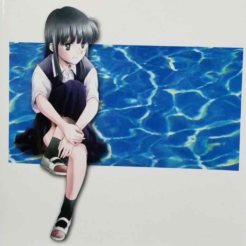 f:id:mineshizuku:20190211070124j:plain