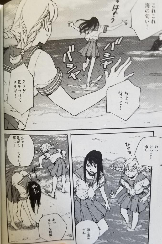 f:id:mineshizuku:20190213121732j:plain