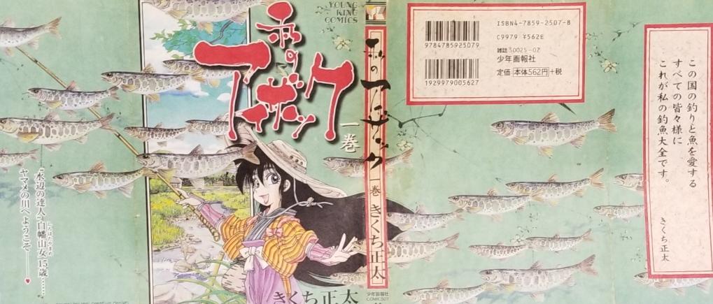f:id:mineshizuku:20190214100010j:plain