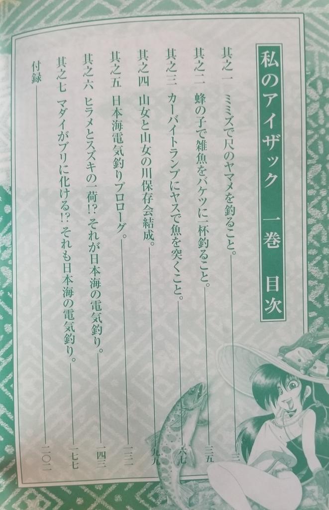 f:id:mineshizuku:20190214101017j:plain