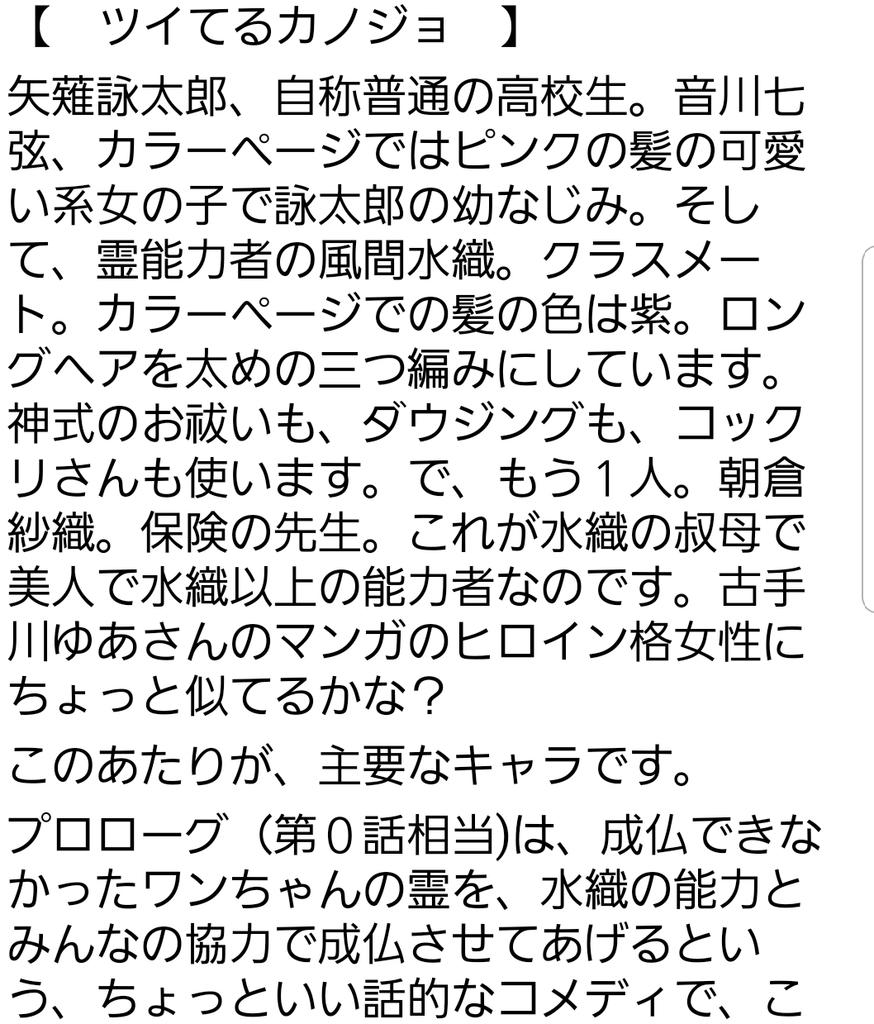 f:id:mineshizuku:20190215232821j:plain
