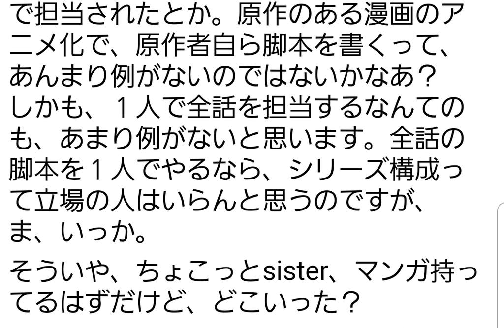 f:id:mineshizuku:20190215233029j:plain