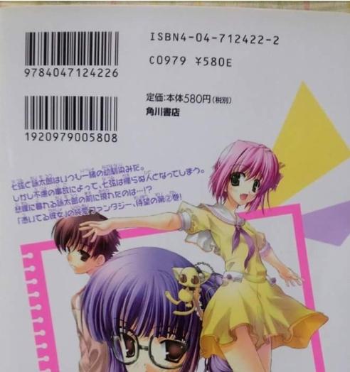 f:id:mineshizuku:20190215233051j:plain