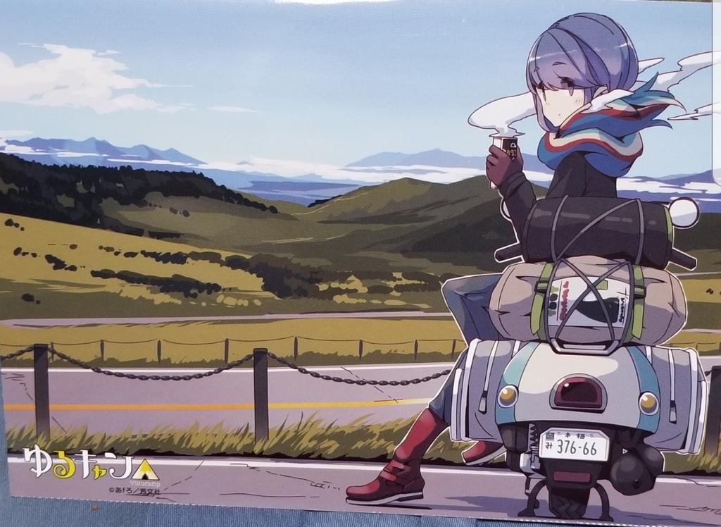 f:id:mineshizuku:20190218064038j:plain