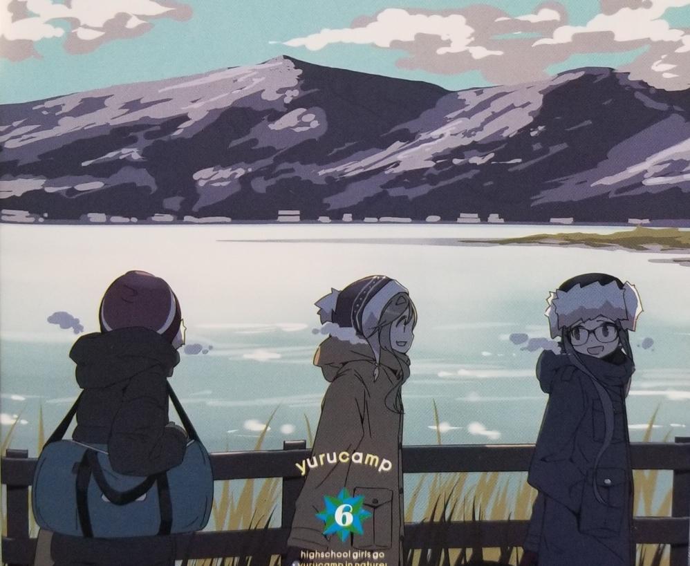 f:id:mineshizuku:20190218070049j:plain