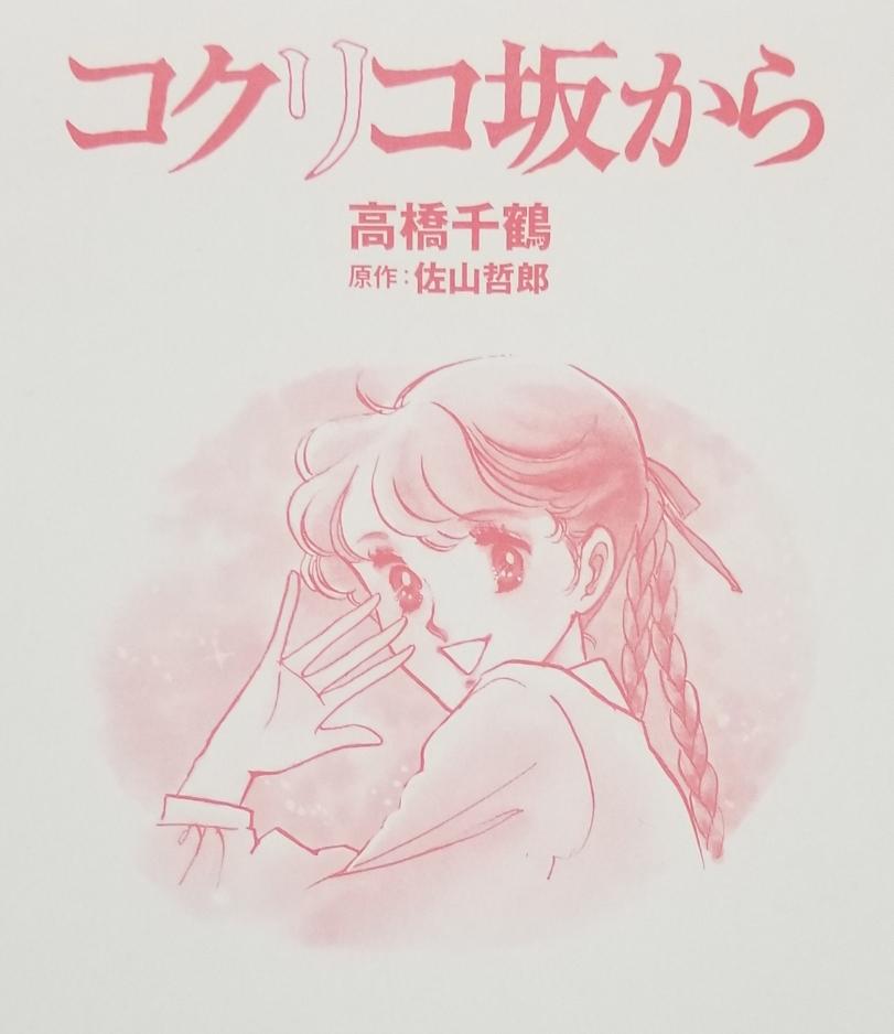 f:id:mineshizuku:20190219203716j:plain