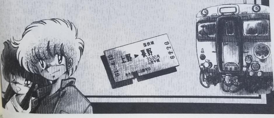 f:id:mineshizuku:20190223144558j:plain
