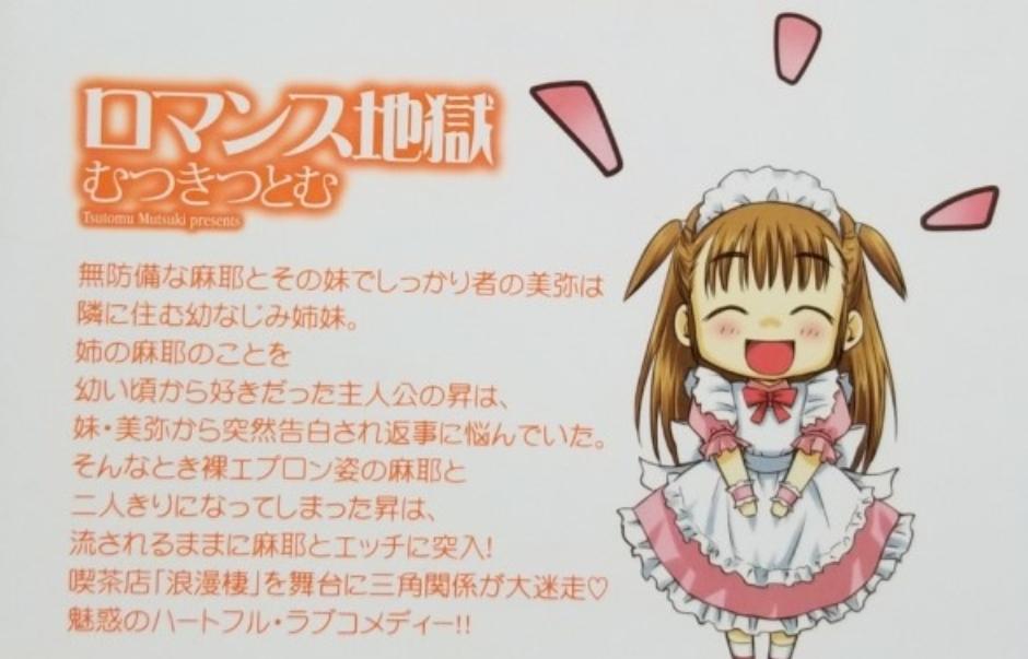 f:id:mineshizuku:20190226120650j:plain