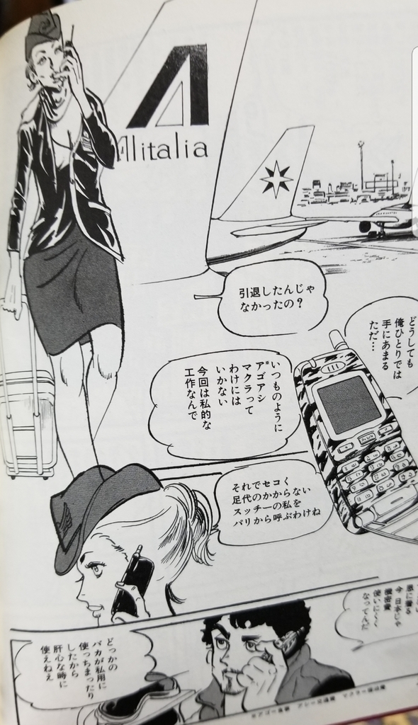f:id:mineshizuku:20190305060611j:plain