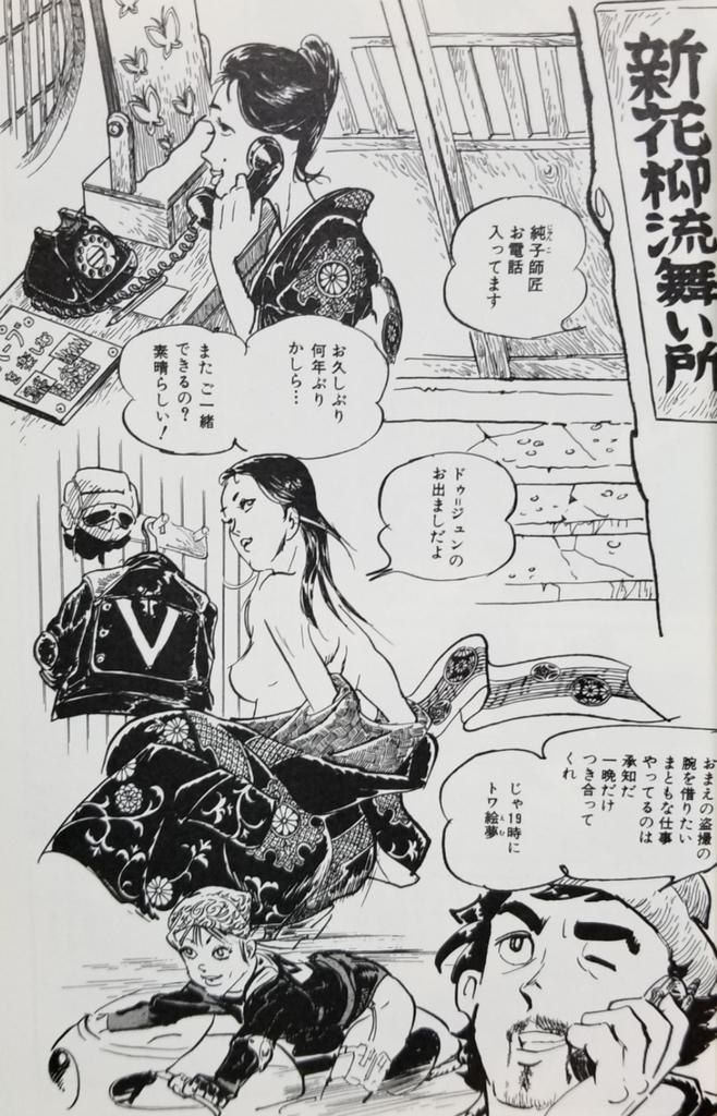 f:id:mineshizuku:20190305060625j:plain