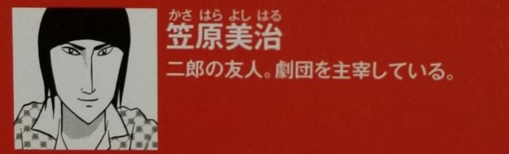f:id:mineshizuku:20190312000322j:plain