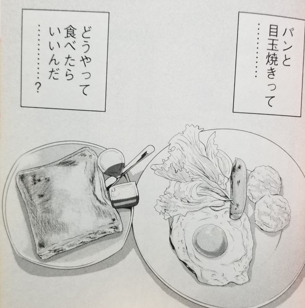 f:id:mineshizuku:20190312000439j:plain