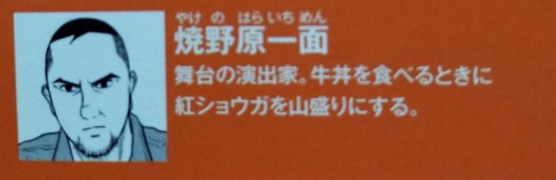 f:id:mineshizuku:20190312001723j:plain